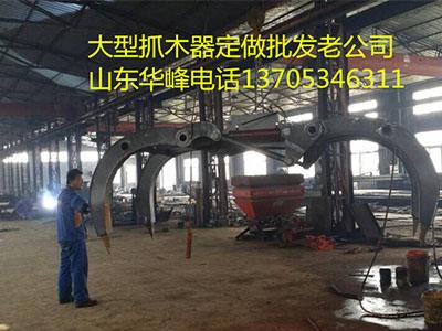 蘆葦抓機山東華峰獨家按客戶需要設計定做改裝