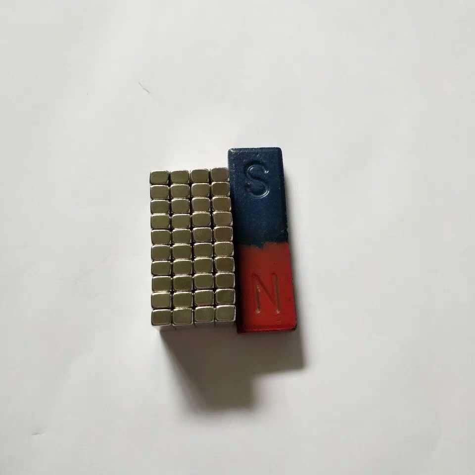 N50强磁