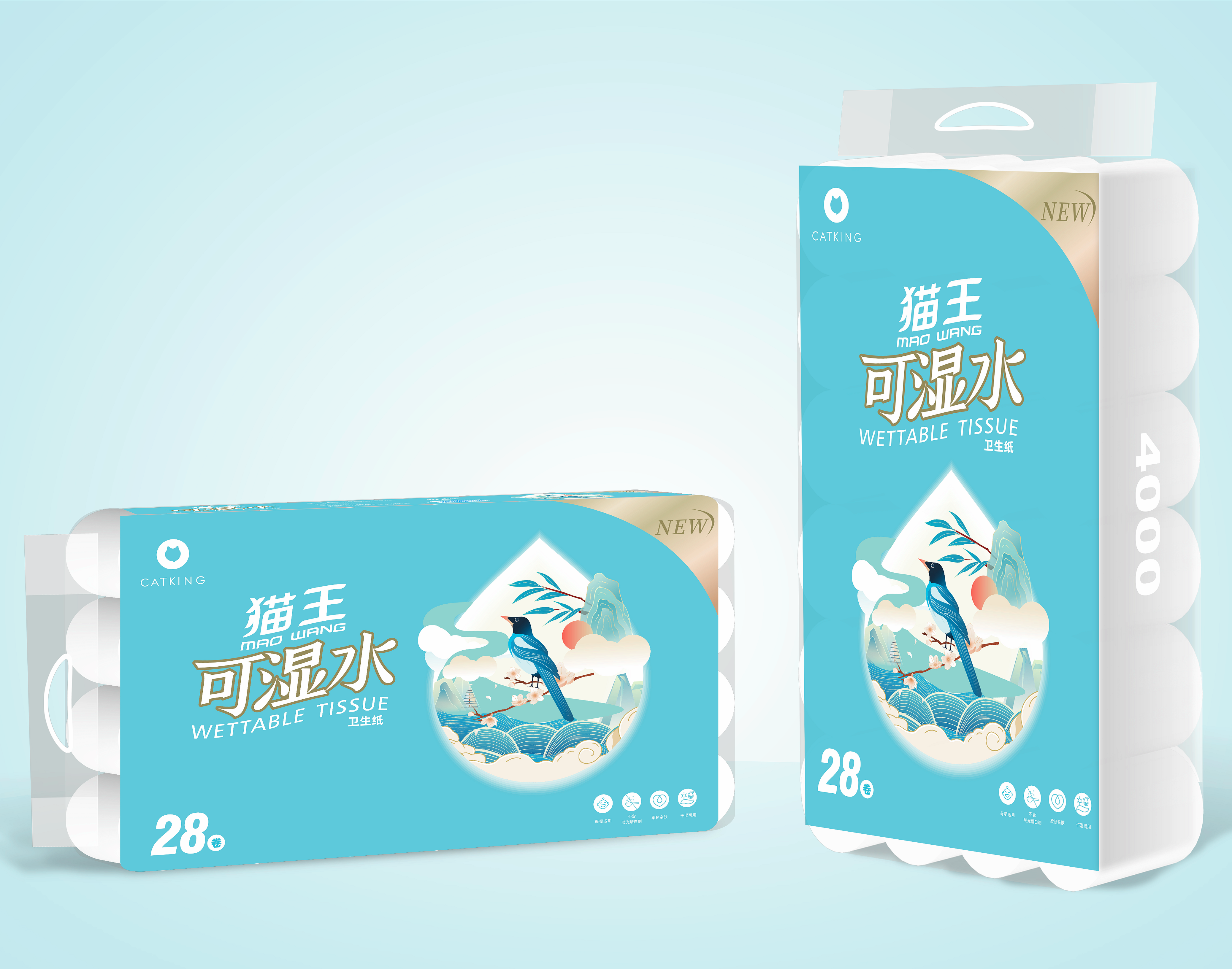 淳臻可濕水8斤28卷(MCZ04)
