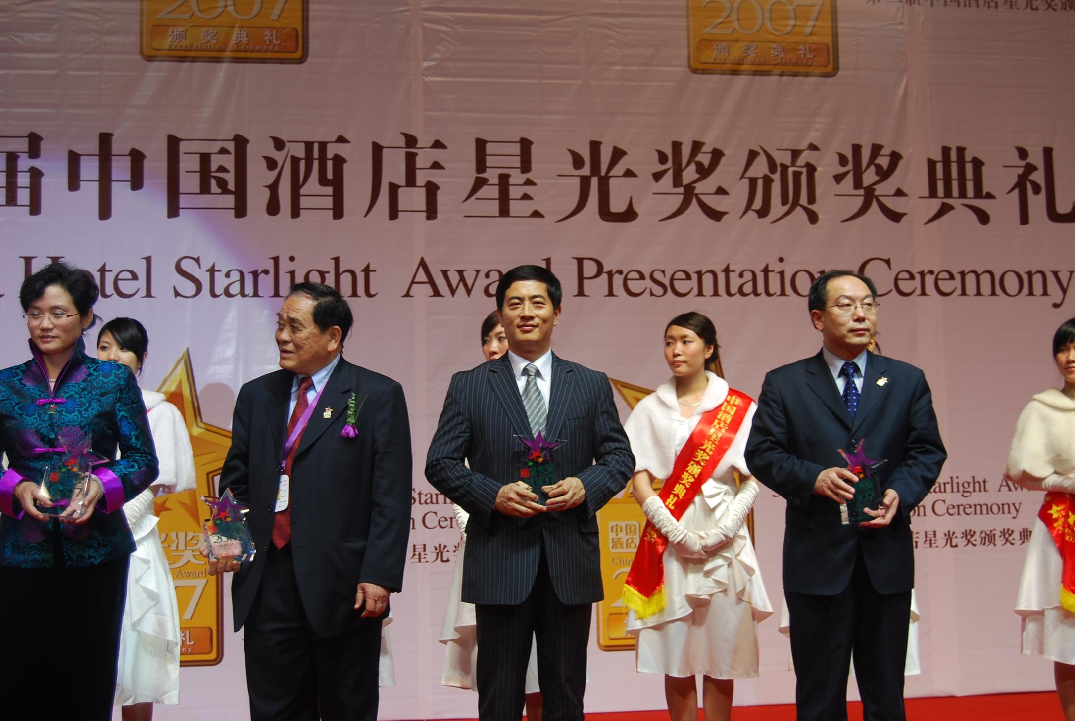 陳斌總裁出席中國酒店星光獎頒獎典禮