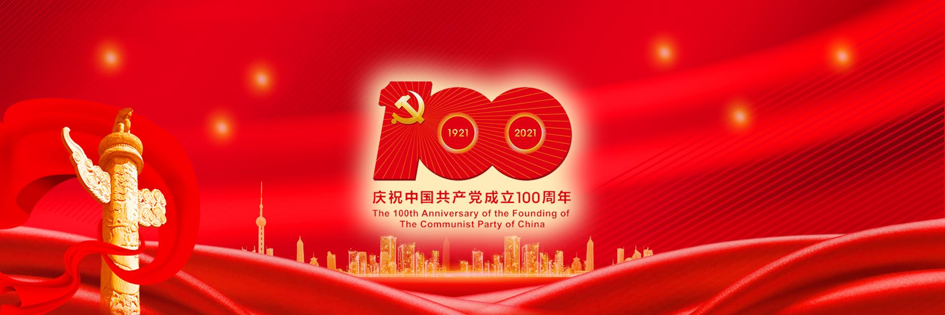 """金句來了!""""中國共產黨萬歲!中國人民萬歲!"""""""