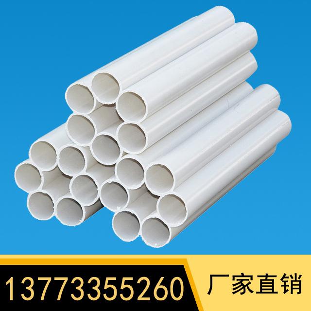 PVC梅花管