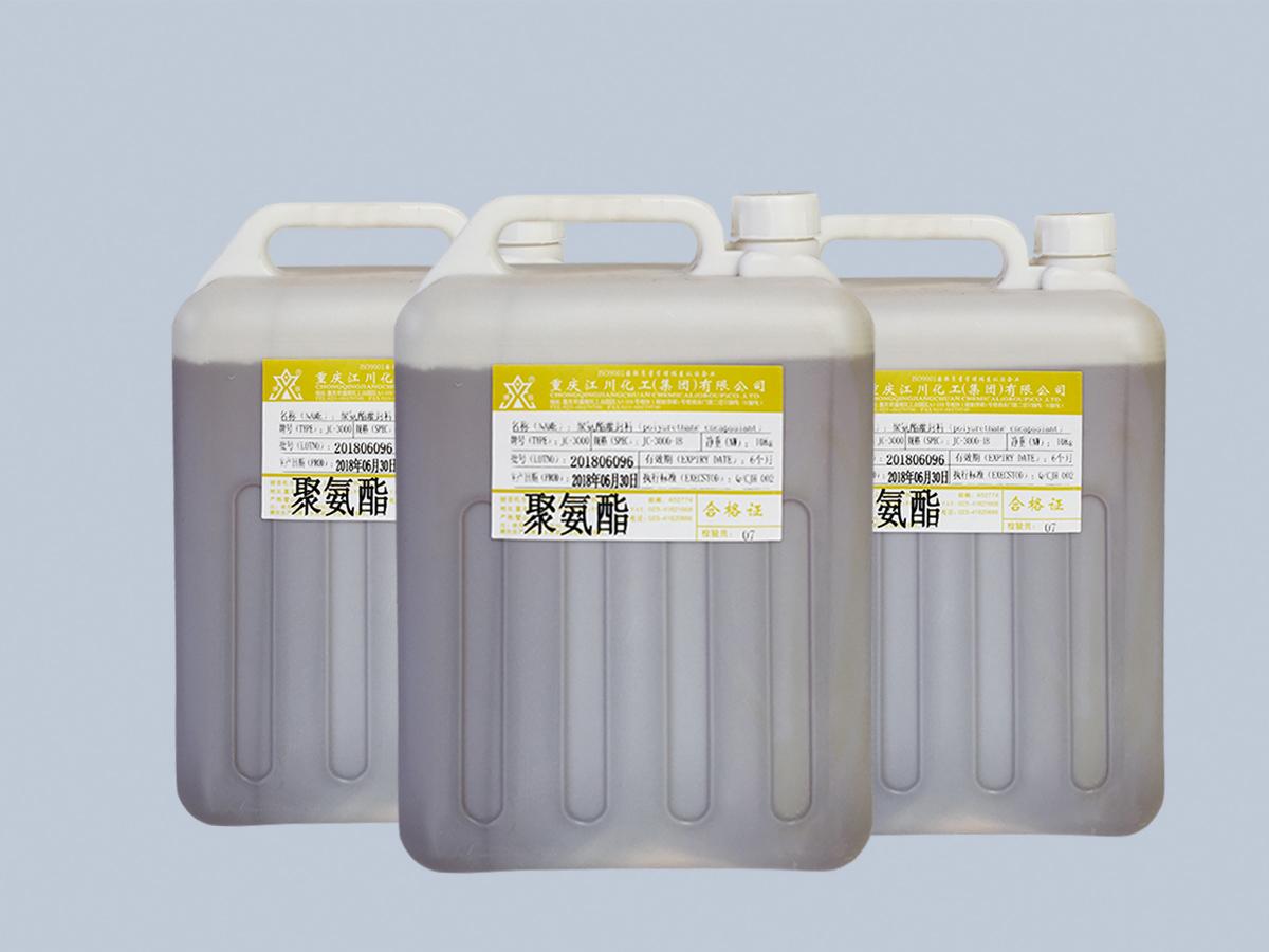 聚氨酯JC-3000-1B