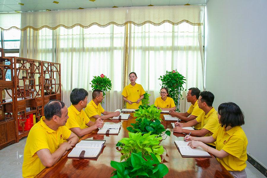 公司領導會議