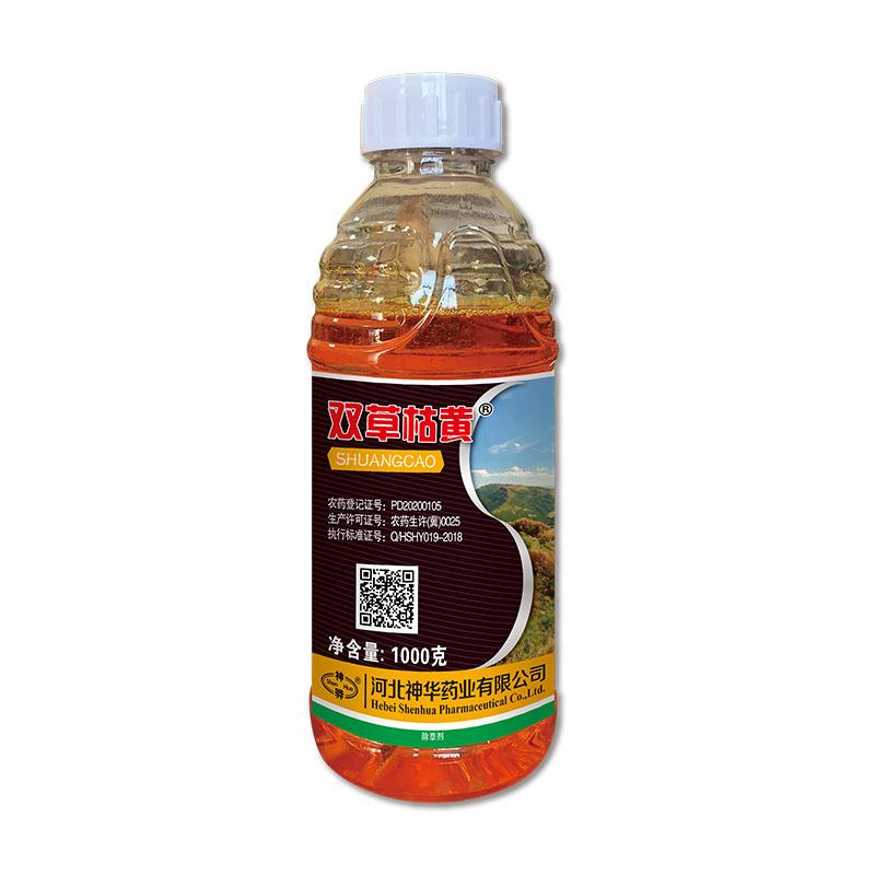 雙草枯黃36%草銨·草甘膦可溶液劑