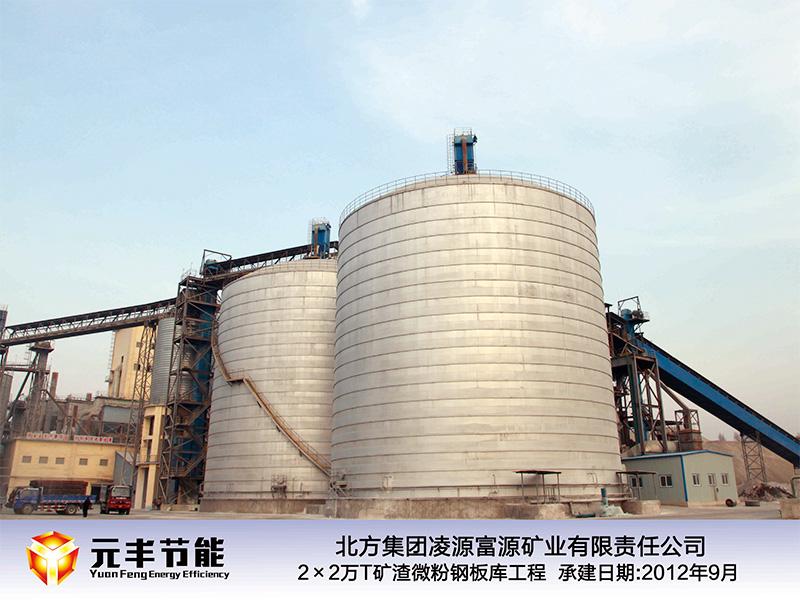 北方集團2x2萬噸鋼板倉工程