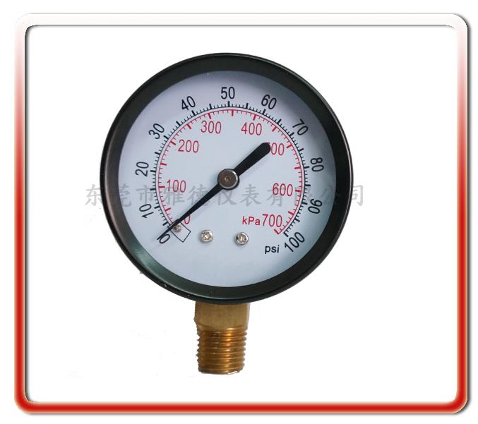 機油壓力測試專用表