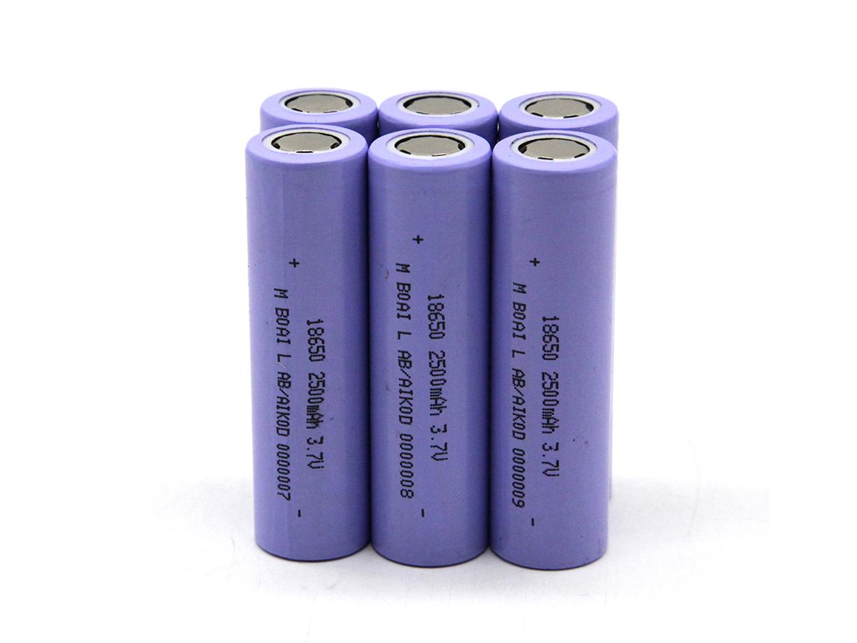 18650单体锂电池
