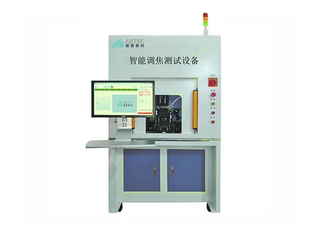 攝像頭自動調焦測試儀(8站臺上電)