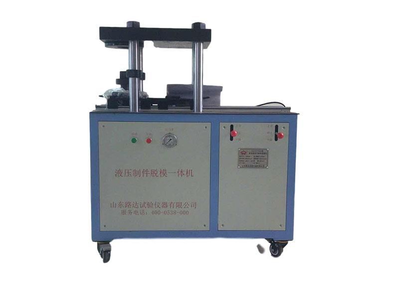 LD-YZD系列多功能電動液壓制件脫模機