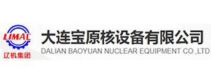大連寶原核設備有限公司