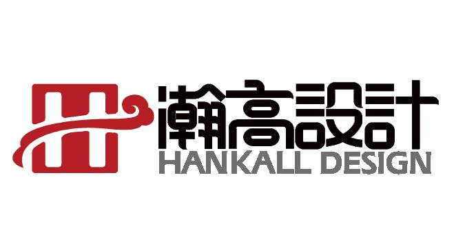 hangao