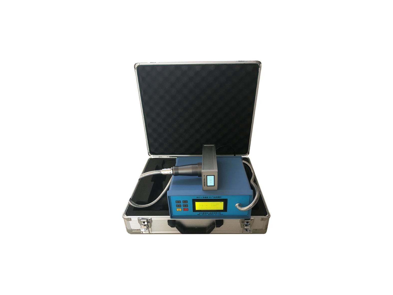 HMLD-V高精度SF6氣體檢漏儀