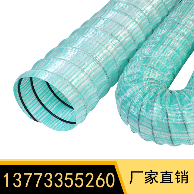 軟式透水管   型號:Φ80mm