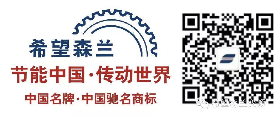 大陸希望集團旗下希望森蘭科技股份有限公司參與GB12668.3-2012(調速電氣傳動系統-第3部分:電磁兼容性要求及其特定的試驗方法)、GB12668.501-2013(調速電氣傳動系統-第5-1部分:安全要求 電氣、熱和能量)、GB/T 30843.1-2014(1kV以上不超過35kV的通用變頻調速設備 第1部分:技術條件)、GB/T 30844.2-2014(1kV及以下通用變頻調速設備第2部分:試驗方法)等主要國家標準的修、制訂工作。