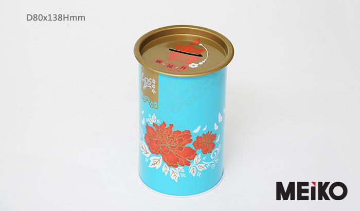 储钱罐 MK-3033 D80x138Hmm