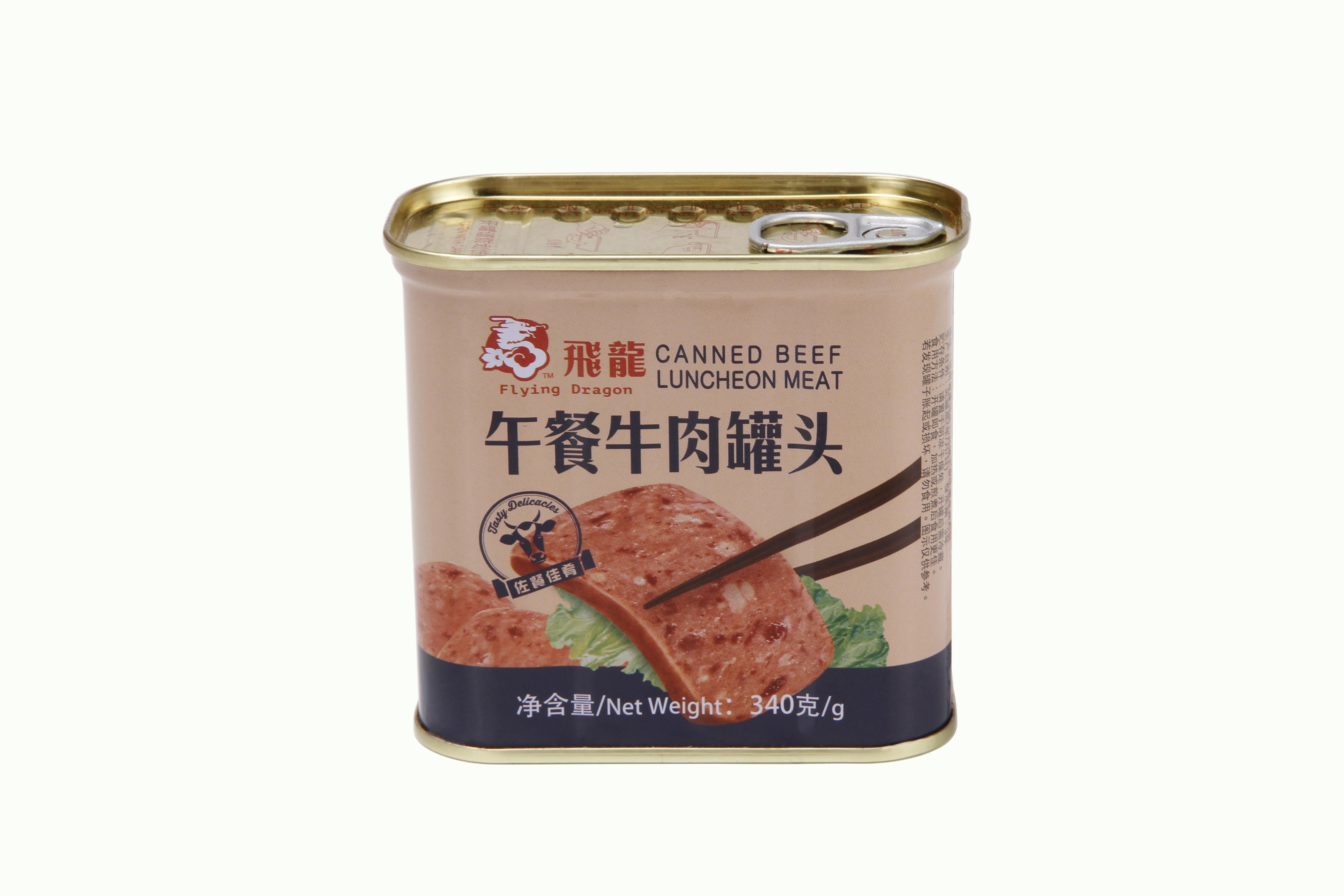 飞龙牌午餐牛肉罐头340克