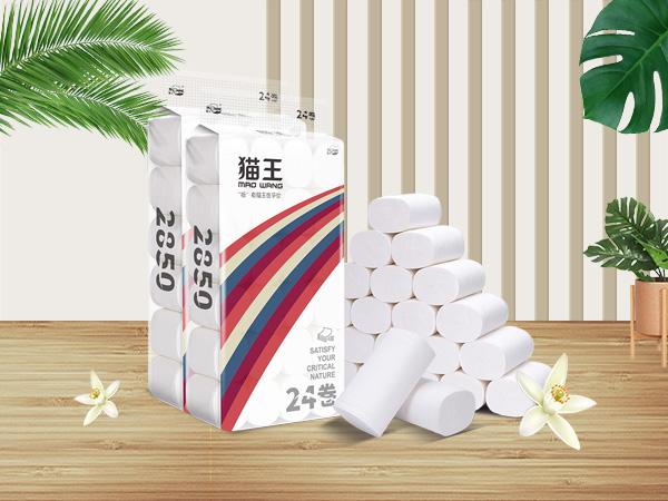 貓王2850克24卷 (MJT14)