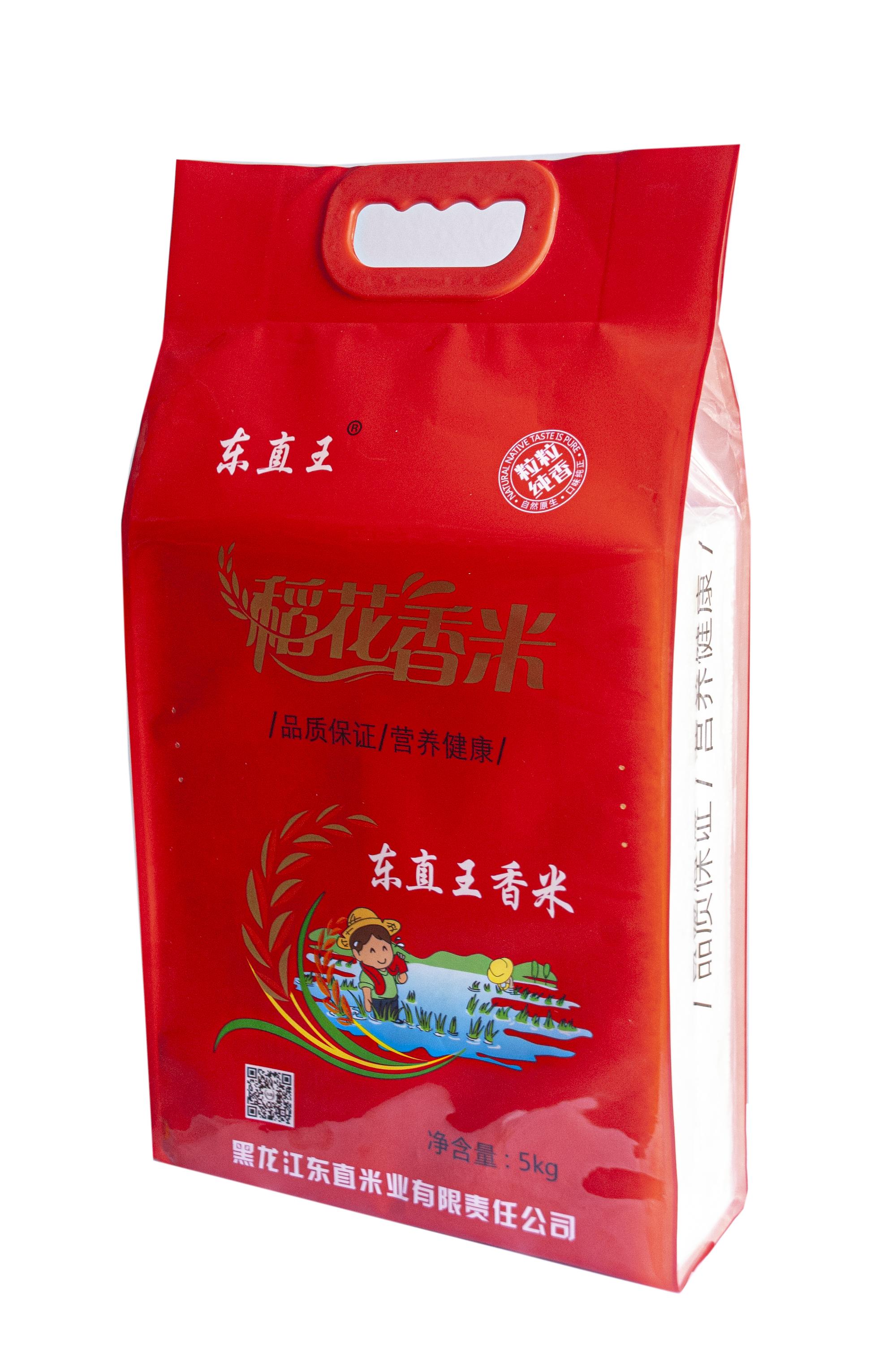 东直王稻花香米5kg