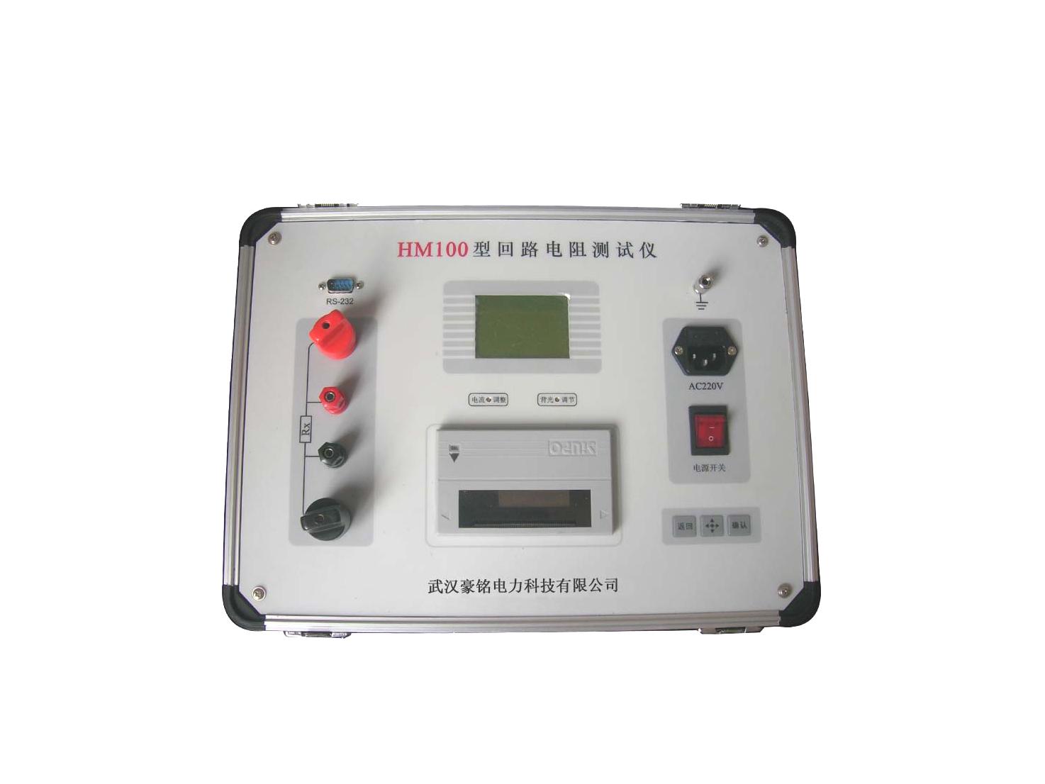 HM100回路電阻測試儀