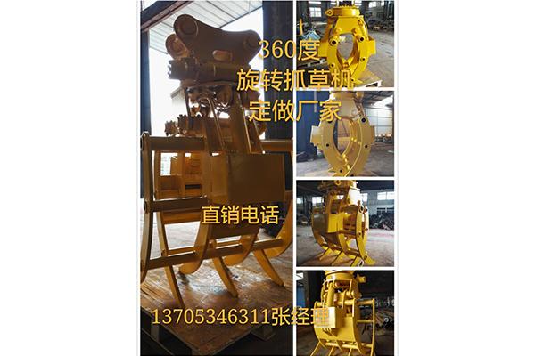挖掘機前置屬具定做大全供應廠家山東禹城市華峰有限公司