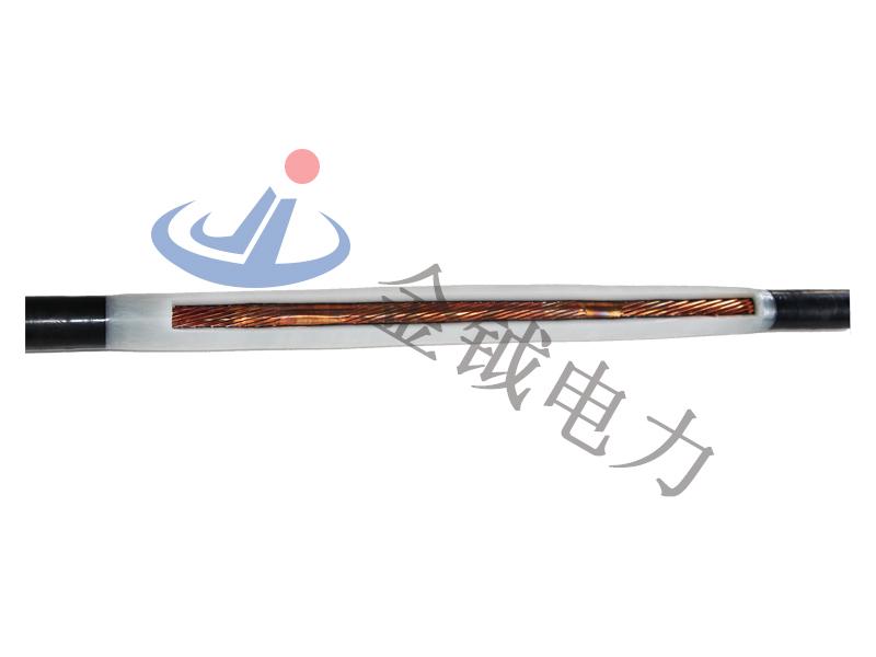 MEJ-JC阻燃型熔接式加長電纜直通接頭