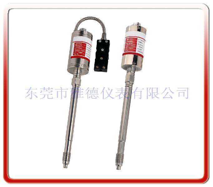 高溫熔體壓力變送器