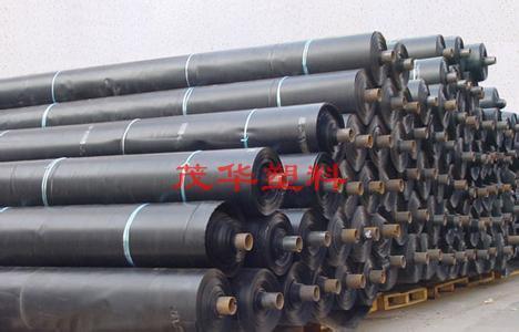 茂华塑料-土木工程膜