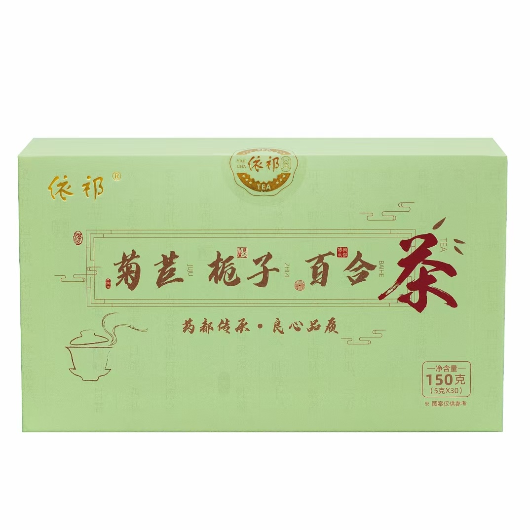 菊苣梔子百合茶