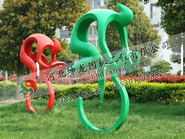 體育不銹鋼雕塑026