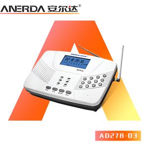 2有线+16无线太阳城亚洲网