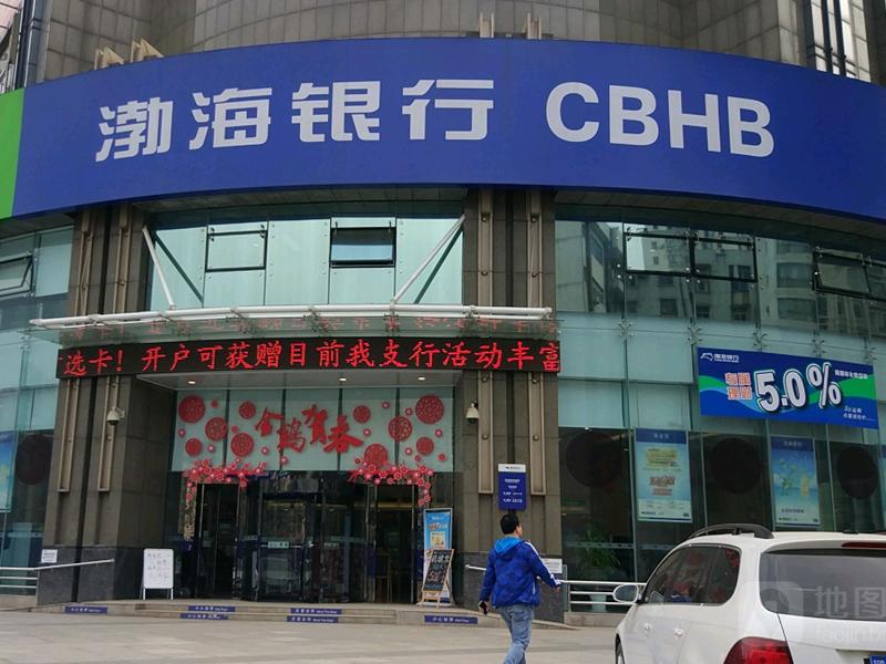 渤海銀行光谷支行