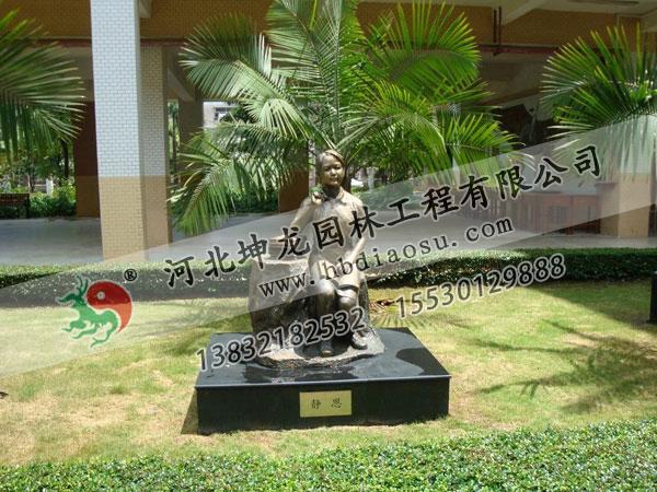 校園銅雕010