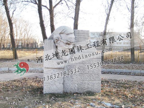 校園石雕019