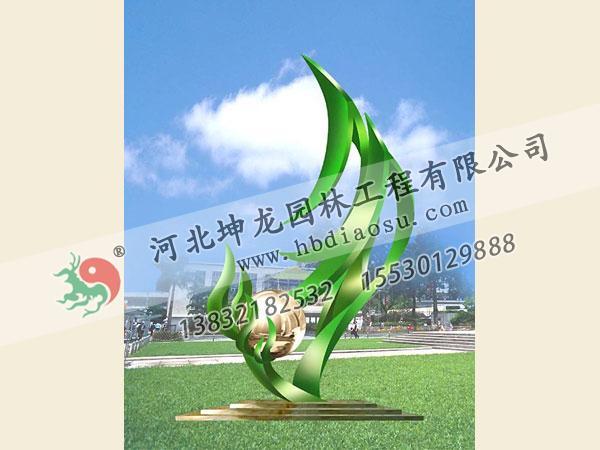 校園不銹鋼雕塑054