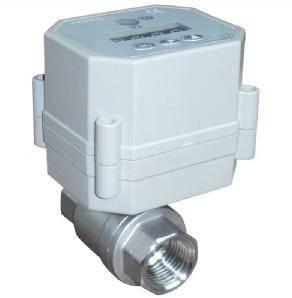 氣瓶自動放水裝置