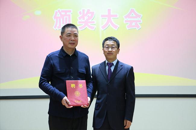 永鼎董事長莫林弟受聘吉林大學通信工程學院特聘教授
