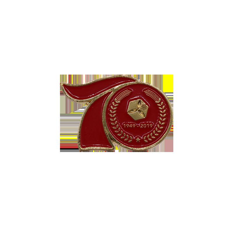 中国70周年徽章