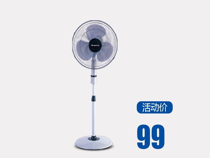 格力風扇 FD-4020