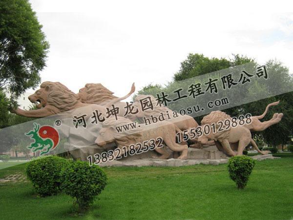 動物石雕036