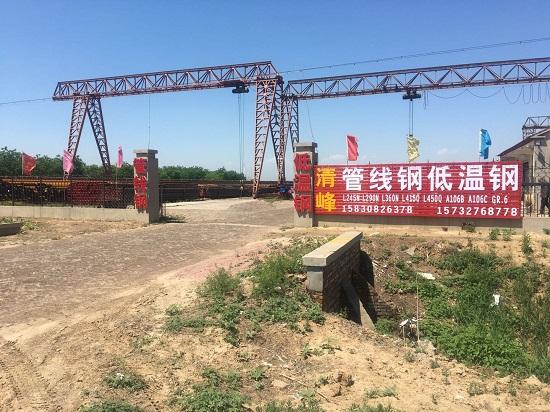 滄州天瑞建恒鋼管有限公司