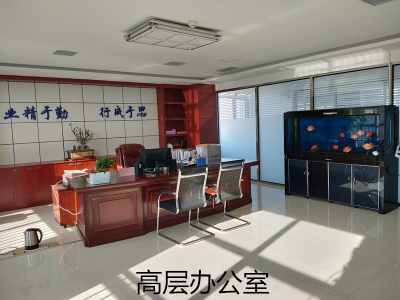 高層辦公室