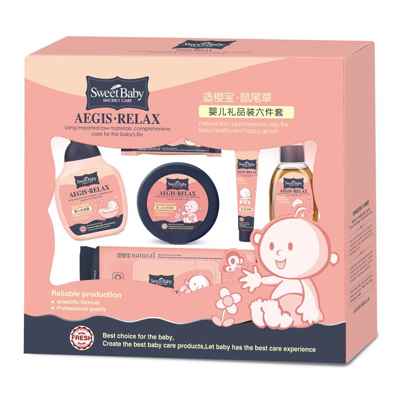 【洋蘇草】 新.適櫻寶 嬰兒禮品裝六件套