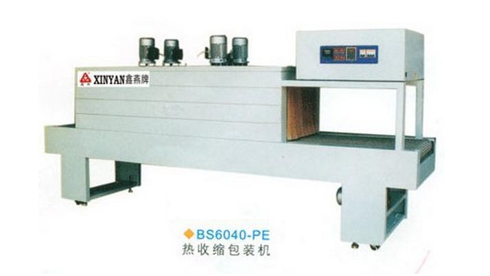 廣西鑫燕6040碗筷熱收縮膜包裝機