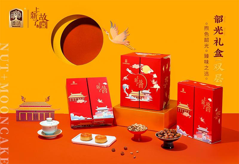 韶光(二层) 中秋礼盒