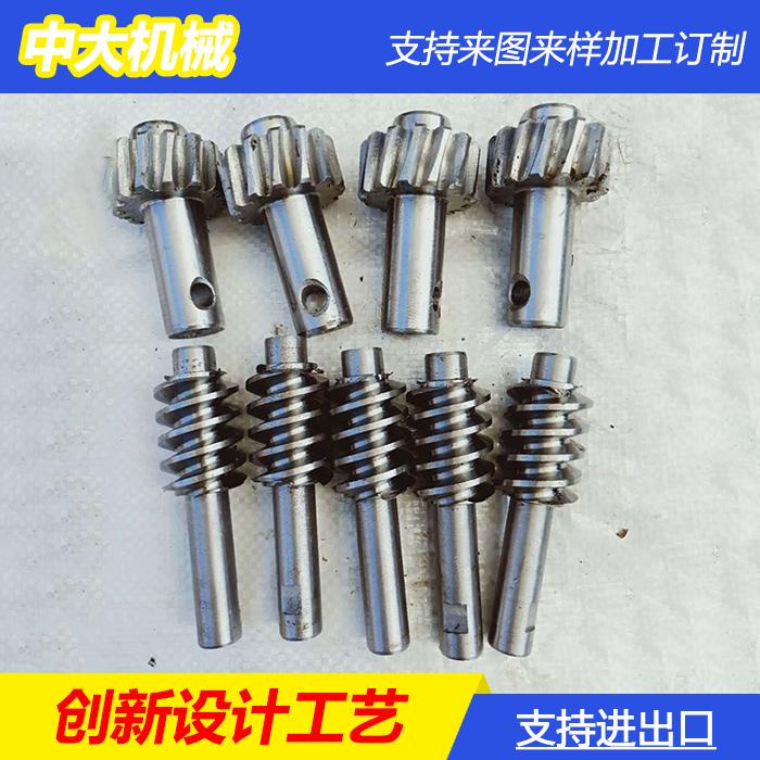 手搖大棚卷膜器蝸輪蝸桿