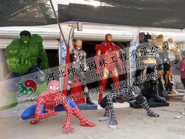 玻璃鋼人物雕塑033
