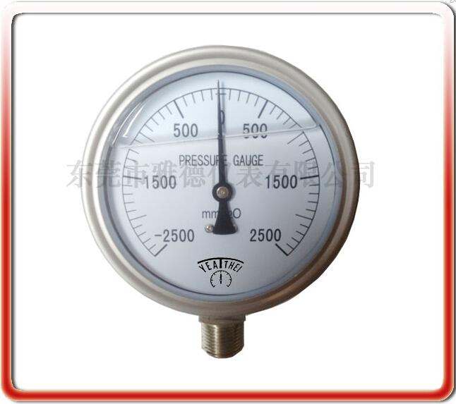 100MM徑向全鋼耐震微壓表
