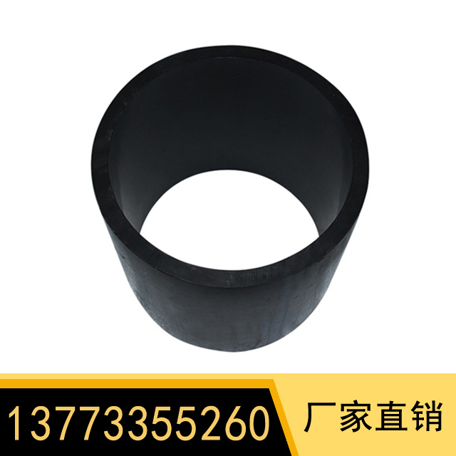 過軌管 型號:Φ110mm