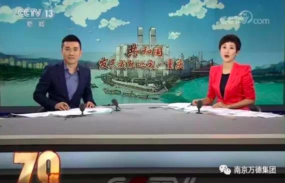 建國七十周年巡禮,中國最美公園——重慶璧山楓香湖兒童公園再一次亮相央視